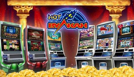 Игровые автоматы хуторок играть бесплатно без регистрации ввести частоты тюнер голден интерстар